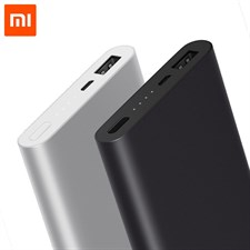 Xiaomi Mi 2 10000mAh Quick Charge 2.0 Powerbank