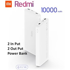 Xiaomi Redmi 10000mAh Power Bank
