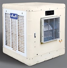 Aabsal irani Super Evaporative Air Cooler AC33