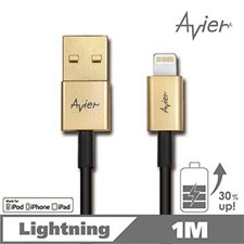 Avier Gold MFi Certified Lightning Zinc alloy charging Data Cable