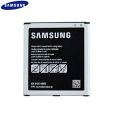 Genuine Samsung Galaxy J5 2600mAh Battery
