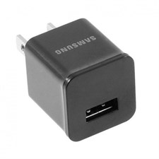 Geniune Samsung 1Amp Mini-USB Fast Charger