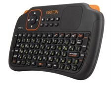 Viboton S1 Rechargeable 2.4GHz Wireless Keyboard with Air Mouse / Remote Control / Touchpad Function